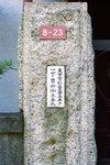 Nishitaka165