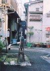 Kitashinaido2