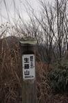 Fujinosyoto