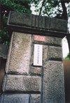 Shinmei2