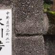 Kawazoetyo