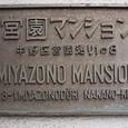 Miyazonodori