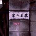 Nishita2291