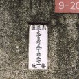 Omiyamae5271