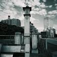 Yatsuyama